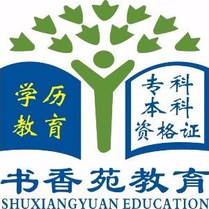 重慶書香苑教育