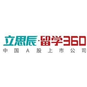 杭州立思辰留學360