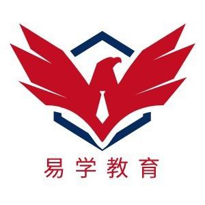 濟南易學教育