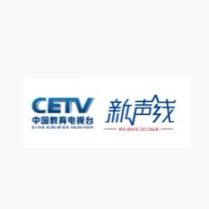 CETV新声线少儿口才回龙观店