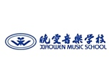 沈陽遼中曉雯音樂培訓學校