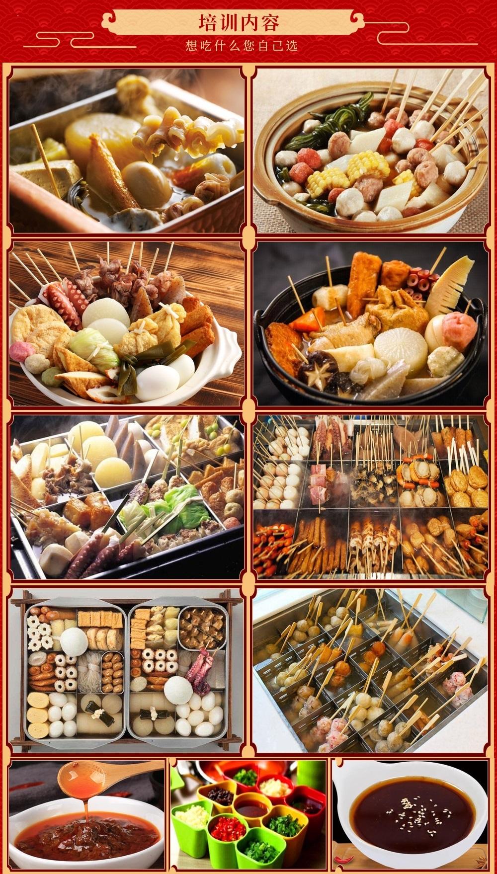 哈尔滨红肠图片