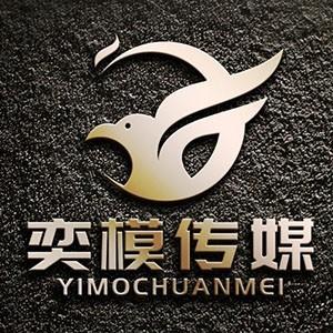 杭州Y·M模特培訓機構