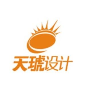 武汉天琥设计
