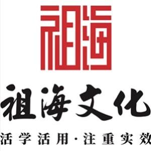 北京祖海文化教育