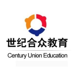 武汉世纪合众教育