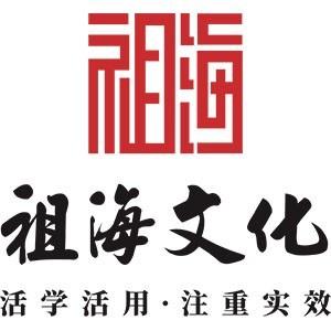 鄭州祖海文化