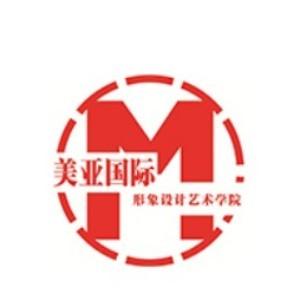 武汉美亚美学形象设计学校