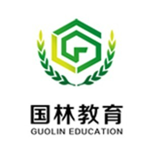 西安國林教育
