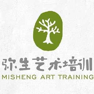 彌生藝術培訓