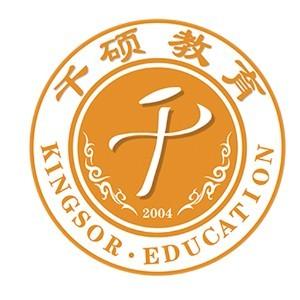 武漢千碩教育
