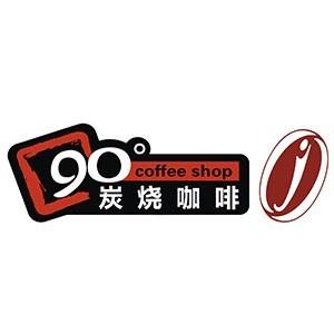 福州诚嘉诚咖啡培训