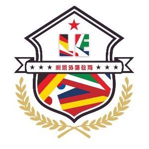 利恩外語教育(廣州校區)