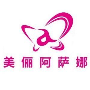 廣州美儷阿薩娜瑜伽培訓
