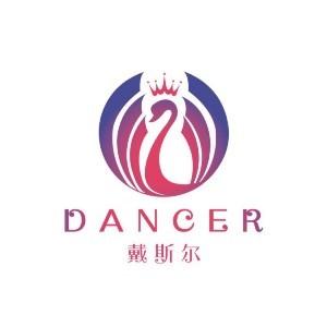 杭州戴斯爾國際舞蹈藝術學校