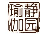 杭州静园瑜伽专业会馆