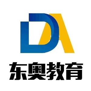 蘇州東奧教育科技有限公司