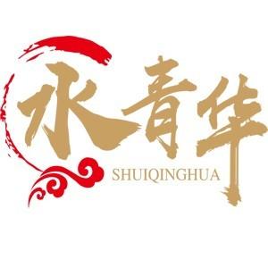 南京水青華教育