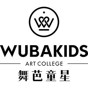 中山舞芭童星學院