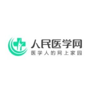 武汉人平易近医学网教导