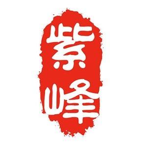 青島紫峰職業培訓學校