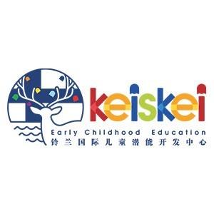 西安鈴蘭國際兒童培訓