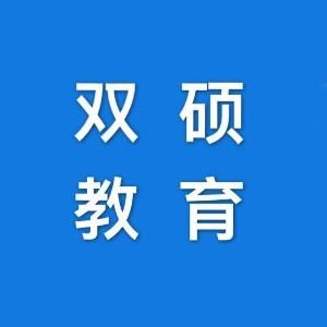 青島雙碩程序員培訓學校