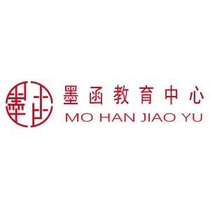 寧波墨函教育