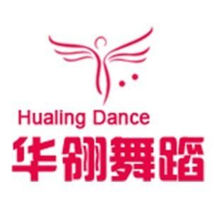 西安小寨華翎舞蹈