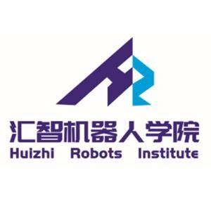 中智機器人智能培訓