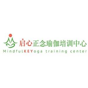 武漢啟心正念瑜伽培訓