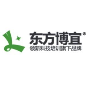東方博宜電腦培訓