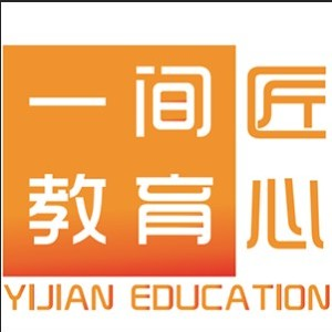 上海一间教育