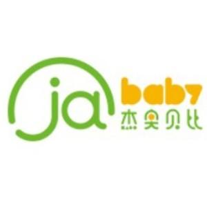 深圳杰奧貝比早教