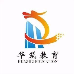 南京華筑職業培訓學校