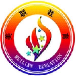 濟南美聯教育