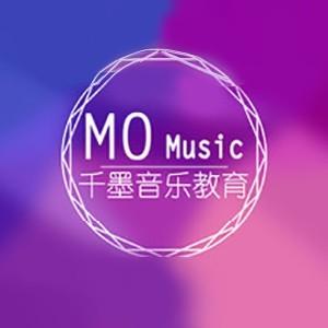 广州千墨音乐教育