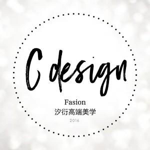 佛山Cdesign服裝設計培訓