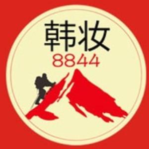 梅州韩妆国际美妆培训