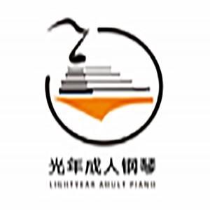 广州光年成人钢琴培训