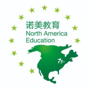 诺美国际课程中心