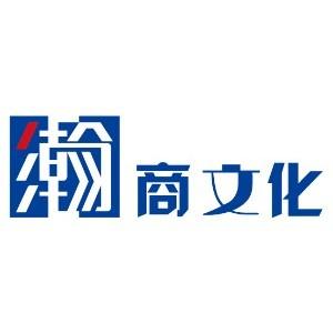 上海瀚商文化傳播有限公司