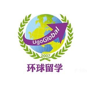 珠海UgoGlobal環球留學
