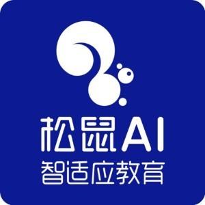 松鼠AI智适应教育天津分校