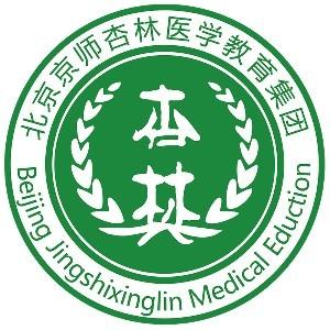 北京京師杏林