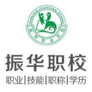 東莞市石碣振華電腦職業培訓