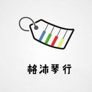 惠州格沐鋼琴培訓