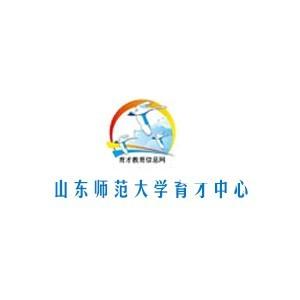 山東師范大學育才培訓中心