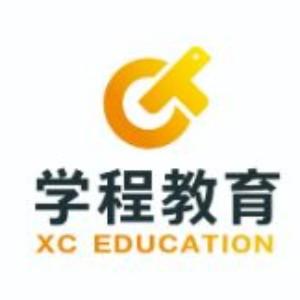 慈溪學程教育