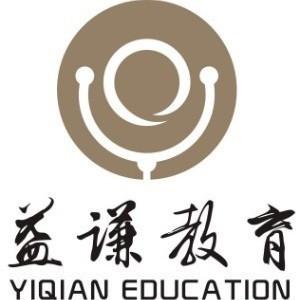 苏州益谦教育